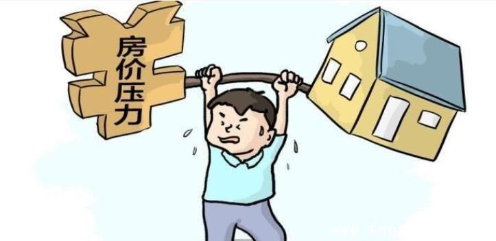 小产权房终于松绑被认可.房价或将迎来大变化
