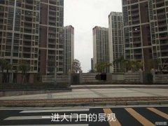 <b>坪山惠州交界处21栋花园房《南灶花园》 年底拿红本产证 均价1200</b>
