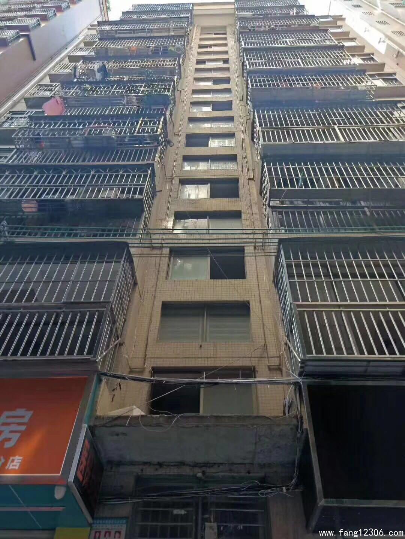 <b>西乡小产权房《华侨苑》坪洲地铁口300米商业中心投资居家均可</b>
