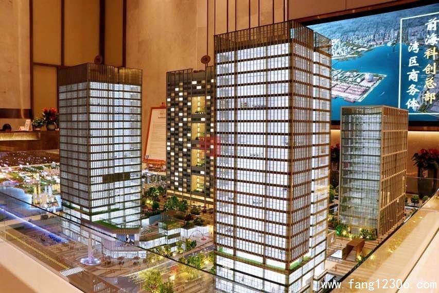 <b>西乡红本公寓《科创时代广场》4栋小区精装交楼3-4房分期10年</b>