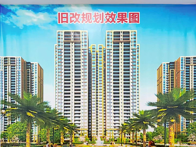 <b>福永华润拆迁房已立项申报双地铁口物业买到赚到分期5年</b>