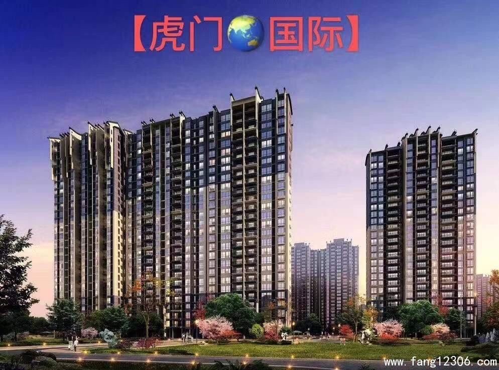 <b>虎门小产权房统建楼《虎门国际》6栋花园小区户户发绿本分期8年</b>