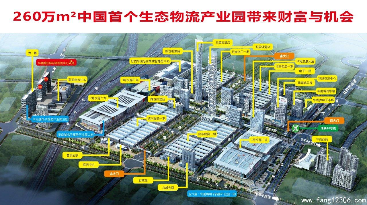 <b>平湖小产权房大红本房《和枫公馆》华南城旁双地铁口使用率高分期</b>