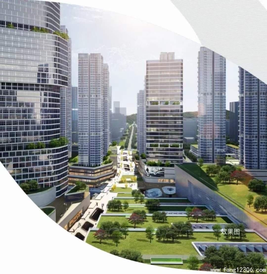 <b>凤岗大红本房《京东智谷》总投资200亿打造的大型社区</b>