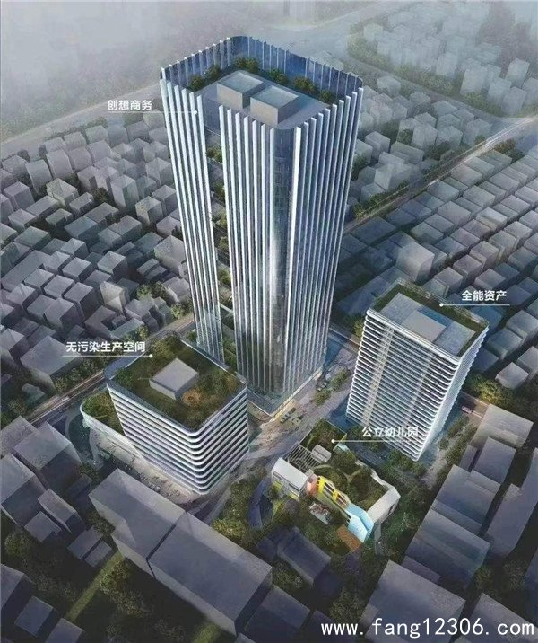 <b>宝安西乡地铁口红本公寓《前海领域中心城》一线品牌精装交房</b>
