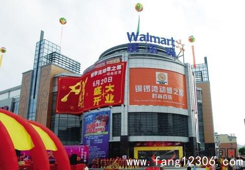 <b>凤岗镇中心区统建楼《富康苑》价格最低地段最好的四栋联排</b>