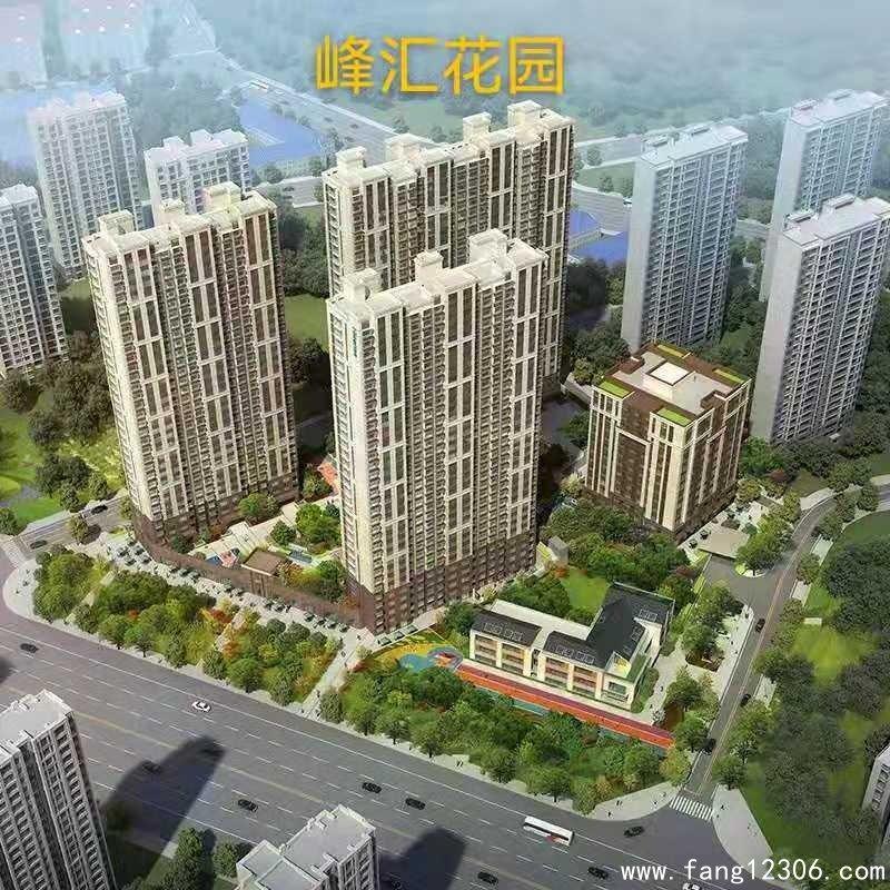 长安涌头10栋花园小产权统建楼《峰汇花园》深圳零距离 公园