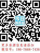 东莞虎门最便宜小产权房是哪个?