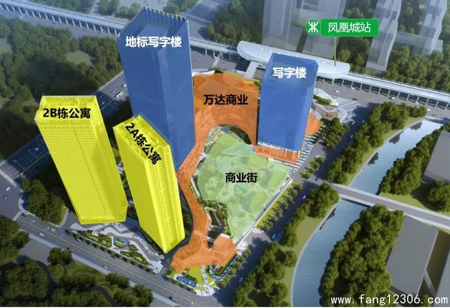 <b>光明中心凤凰城地铁口红本商品房《乐府广场》楼下即万达广场 旁</b>