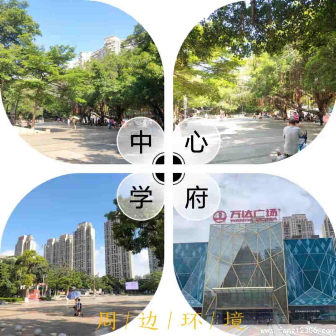 <b>长安宵边中心区小产权房《中心学府》发绿本 R3地铁口 方正户型</b>