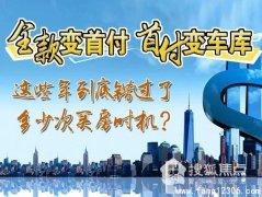 深圳旧改的人生赢家!小产权房业主,拆与不拆,都是千万级富豪!