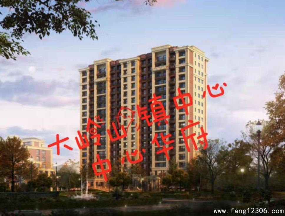 大岭山镇中心3栋统建楼《中心华