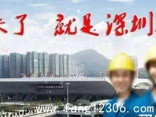 在深圳购买小产权房是不是就能有深圳户口呢?